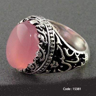 25 Agate rose 15381